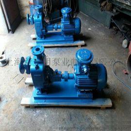 轻工业专用ZW100-80-20自吸式无堵塞排污泵