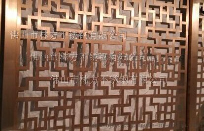 不锈钢屏风隔断专业定制加工 优质不锈钢装饰品尽在佛山林方不锈钢