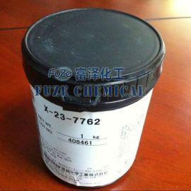 信越X-23-7762导热硅脂 散热膏 ShinEtsu 灰色 1KG