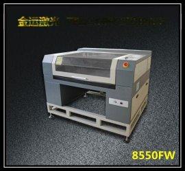 金运激光皮革面料高速打孔激光雕刻切割机