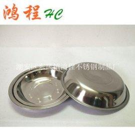 供应带磁/无磁不锈钢圆盘,加深盘子,菜盘菜碟