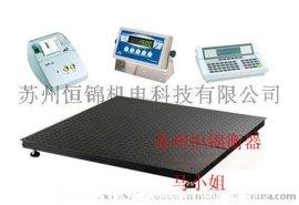 广州SCS-2000KG防爆电子地磅,1.2*1.2m隔爆地磅秤