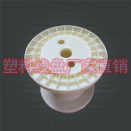 恒都生产**10寸低碳环保塑料线盘线轴等abs漆包线收线轮