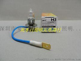 12336 H3 12V100W汽車燈泡