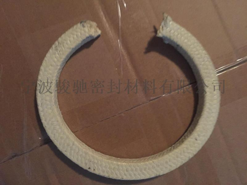 杜邦芳纶硅胶芯编织盘根