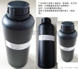 电子监管码赋码专用UV喷墨墨水 防水条码LED墨水 二维条码LED墨水 台湾进口条码UV墨水