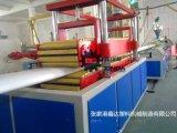 鑫達PVC天線罩生產線