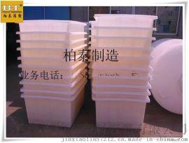 印染廠推布車 水產養殖海鮮運輸pe方桶 840L防撞擊布車內膽