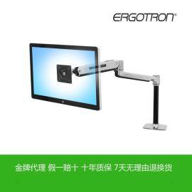 Ergotron爱格升显示器支架电视机挂架旋转伸缩支架坐站两用支臂