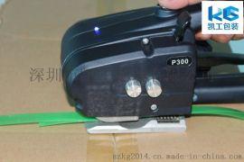 手提式电动打包机/电动塑钢打包机