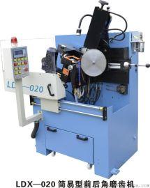 磨齿机视频_磨齿机|磨齿机批发价格|磨齿机采购-中国制造网磨齿机行业市场