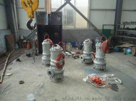 304不锈钢潜水式排污泵