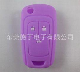 汽车锁匙硅胶钥匙套 汽车钥匙保护套 厂家批发欢迎定做