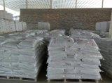 硅灰石粉 针状硅灰石粉