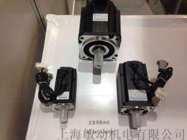 SMJ 上海敏动机电 SMP6224空心杯伺服电机 直流无刷伺服电机