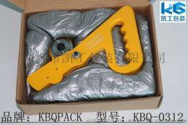 拉刀,拉剪是五金制造业熟悉手动分切工具刀