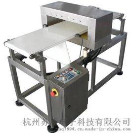 杭州镀铝膜包装金属检测机厂家自主研发保证质量