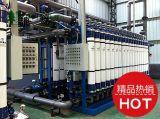 电镀中水回用设备,线路板中水回用设备【中水回用设备厂家】
