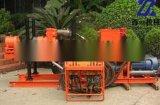 ZDY-650全液压坑道钻机 坑道钻机