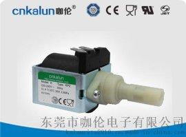 咖伦 220V交流电磁泵 蒸汽清洁机电磁泵
