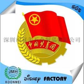 厂家定制中国共青团徽章金属钥匙扣狮子会徽章共济会徽章奖杯奖牌纪念币