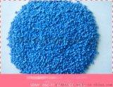 鎮江供應各種顏色PP|PE|PS|ABS再生塑料顆粒