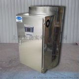 容積300升(80加侖)大容量電熱水器