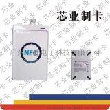 acr122u a9 NFC ICm1 读写卡器 配SDK盘 送2张M1卡或1张UID卡电梯