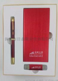 喜气大红色移动电源加手机U盘加笔三件礼品套装