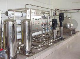 供应写字楼用直饮水设备  纯净水设备 专业生产水处理设备厂家
