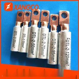 方头铝合金铜铝接线鼻子 C45插针 断路器