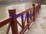 廠家直銷防腐木欄杆地平臺屋頂花園欄杆橋欄杆柵欄防護欄隔離帶欄杆