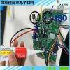 硅橡膠電子密封硅膠 RTV硅橡膠單組分室溫固化白色 導熱膠