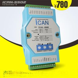 CAN总线 5路RTD温度传感器输入采集模块CANopen通讯器I/O数据模块