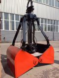 單繩抓鬥批發價格多少 0.3立方0.68噸小型抓鬥 X3寶山單繩抓鬥