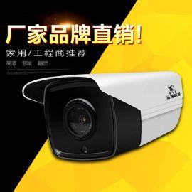 易视联通130万网络高清监控摄像机EV-XHK130HD红外夜视监控摄像头安防监控厂家直销