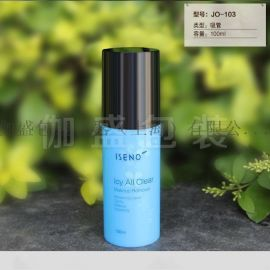 上海化妆品塑料瓶药妆膏霜瓶厂家