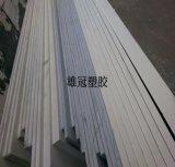 鐳射刀模板廠家 pvc刀模板