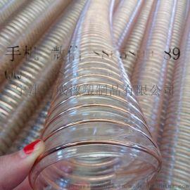 山东宁津诺成PU钢丝伸缩管 PU钢丝耐磨管 PU钢丝风管厂家