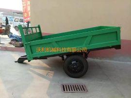 拖拉机拖斗  液压自卸拖车