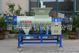 淄博威迪LW系列猪粪脱水机/牛粪脱水机畜牧环保产品