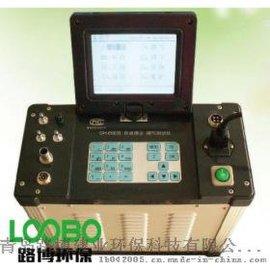 青岛路博厂家直销LB-70C烟尘烟气测试仪