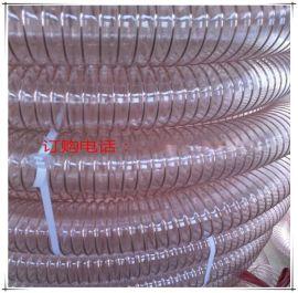 丰运出口PU钢丝吸尘管弹性PU高伸缩风管抗磨损通风管