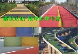 安徽巢湖生态彩色防滑路面工程 彩色陶瓷路面 彩色陶瓷颗粒路面
