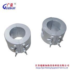 大量供应 厂家直销高品质广益牌铸铝加热器
