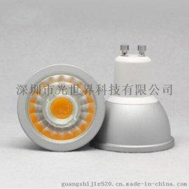 廠家供應 6W LED射燈 冷鍛式燈杯 MR16 GU10超市 酒店 會議室用燈 舉報 本產品支持七天無理由退貨