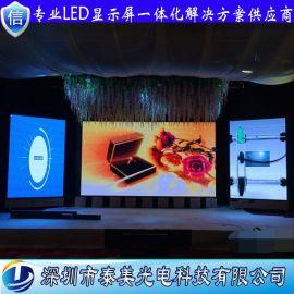 P4.81舞台led显示屏 室内led全彩屏 便携式led显示屏