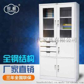 凯迪亚 偏三斗玻璃文件柜 铁皮柜带锁 办公柜子储物柜 厂家直销