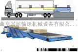 防跑偏移動輸送機,裝卸貨皮帶機,正反轉輸送機