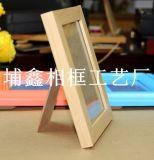 埔鑫陶瓷相框背板厂木质相框直销